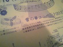 国立のカフェ&バー Na Kanaka 国立駅より徒歩7分、富士見通り沿い-Image4982.jpg