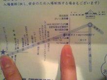 国立のカフェ&バー Na Kanaka 国立駅より徒歩7分、富士見通り沿い-Image4983.jpg