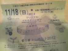 国立のカフェ&バー Na Kanaka 国立駅より徒歩7分、富士見通り沿い-Image4981.jpg
