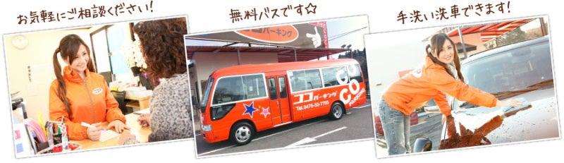 ペットホテル★愛犬パークホテル成田★