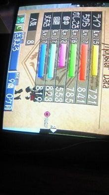 Dragonsuke quest -あらたな旅立ち--201211021949000.jpg