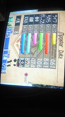 Dragonsuke quest -あらたな旅立ち--201210290150000.jpg