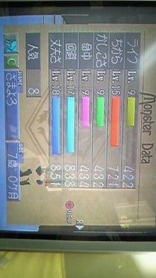 Dragonsuke quest -あらたな旅立ち--201210261532000.jpg