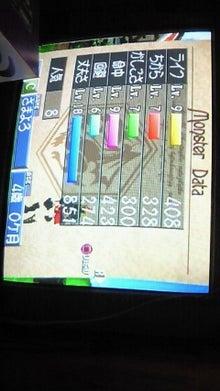 Dragonsuke quest -あらたな旅立ち--201210172203000.jpg