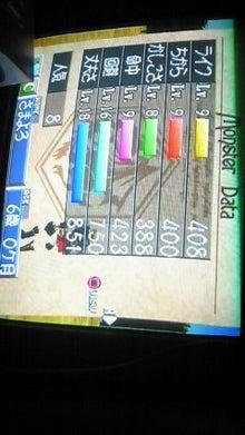 Dragonsuke quest -あらたな旅立ち--201210230200000.jpg