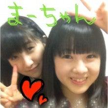 スマイレージ新メンバーオフィシャルブログ Powered by Ameba-image13.jpg