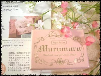 ☆~2児mamaのコスメブログ~美mamaを目指せ!!☆