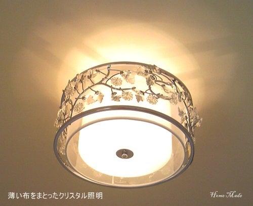 $住まいと環境~手づくり輸入住宅のホームメイド-クリスタル照明
