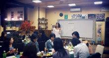 日免オートシステム 女性プロジェクトチーム
