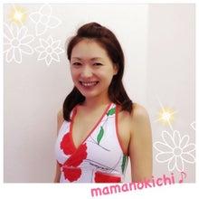 ママのための秘密基地☆-image