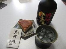 $『うずしおくん』GO!GO!