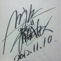 名越さんのサイン