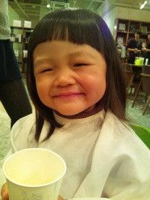 Tomomi's Blog-DSC_0887.JPG