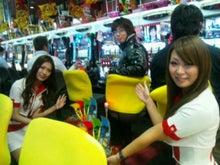 パラダイスガールのブログ-20121110_174854.jpg