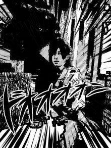 龍聖のブログ-DCF00041.JPG