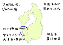 みんなといっしょに日本一周-map