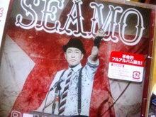 REVOLUTION☆SEAMO