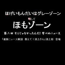 腐ってやがる・・・ぷログ-タイトル