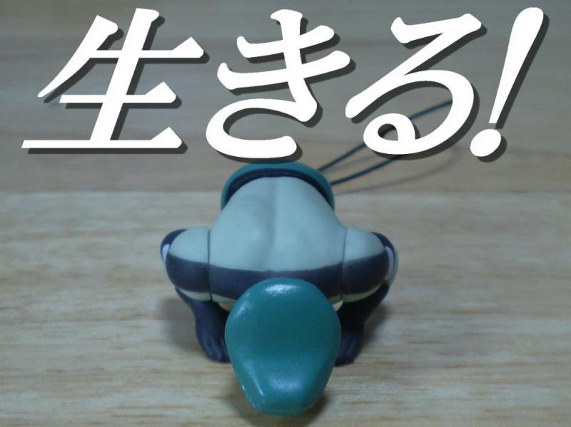 玩具の人-ブロッケンマン (キン肉マン土下座ストラップ)