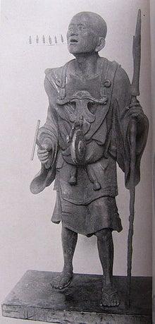 Dr.ミーヤンの下手っぴい釣りブログ-六波羅蜜寺空也上人立像