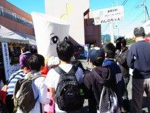 $東秩父村応援ブログ-わしのちゃん3