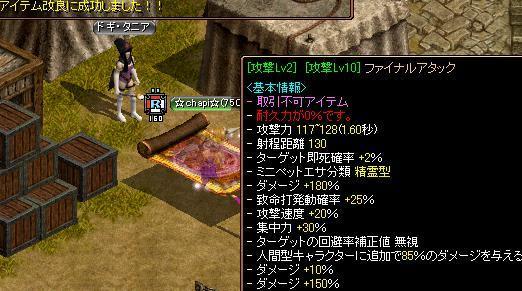 ミツマ&☆chapi☆のぼっちBLOG