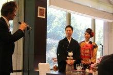 アドベンチャーライフ 加藤大介のオフィシャルブログ-鈴木さん、素敵な祝辞ありがとうございました。