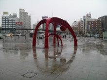 函館市観光案内所のブログ
