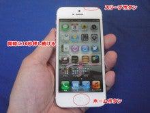 iPhone5大好き!-iPhone5セット