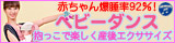 $花舞白書 ~Hanamai Kid's Dance Garden Blog