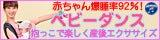 $花舞白書 ~Hanamai Kid's Dance Garden Blog