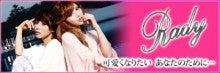 $釈由美子オフィシャルブログ「本日も余裕しゃくしゃく」Powered by Ameba