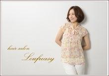 $渋谷 イベント Loufreasy ラフリジー Official blog