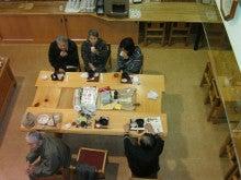 グループホーム いわむらの憩のブログ