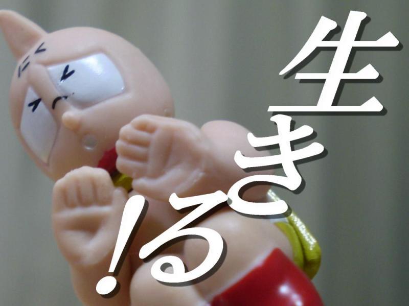 玩具の人-ミートくん (キン肉マン土下座ストラップ)