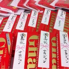 夢を叶える記憶術 ナカジュンのブログ 大阪 アクティブブレインセミナー-image