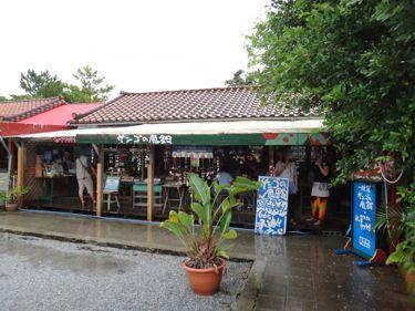 横浜発 驢馬人の美食な日々-Murasakimura15