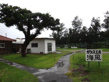 横浜発 驢馬人の美食な日々-Murasakimura07