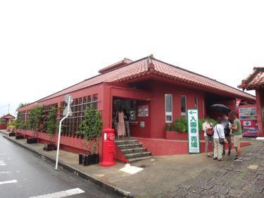 横浜発 驢馬人の美食な日々-Murasakimura01