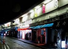 濱のどぜう の 『いろいろ通信』 by Yagichan-ヌビチノDebut