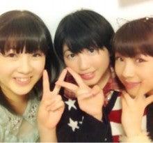 スマイレージ新メンバーオフィシャルブログ Powered by Ameba-image09.jpg