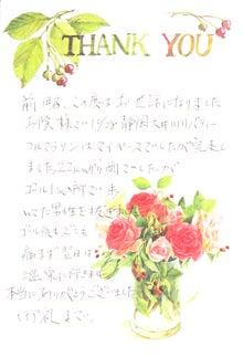 アキヒロ カイロプラクティックのブログ