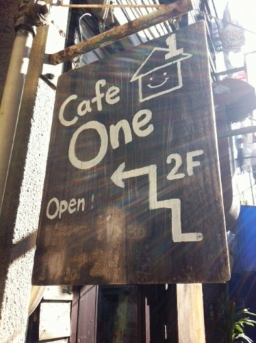 cafe one ( カフェ ワン )>