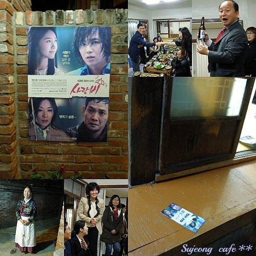 $゜.:。☆ ゜.韓国・ときどきHawaii お散歩物語  ゜.:。☆ ゜.