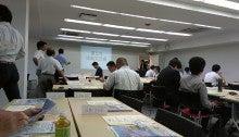 【美容】・【飲食】専門の税理士@福岡市-9月5日のセミナー