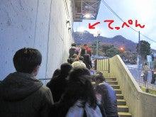 るぅのひとりゴトin函館 ☆人生FULL THROTTLE☆-階段