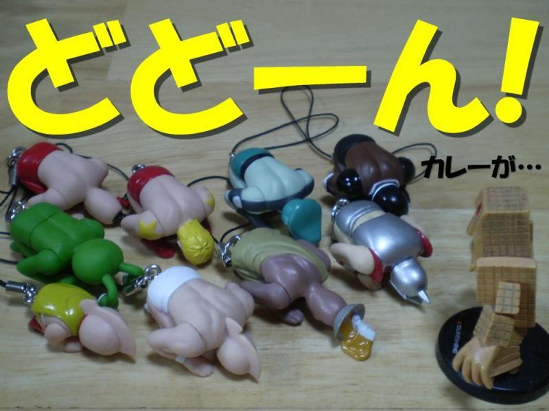 玩具の人-カレクック (キン肉マン土下座ストラップ)