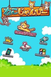 iPhoneゲームアプリの攻略ブログ