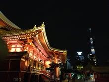 埼玉県草加市松原にある「ほぐし庵」は体も心もほぐします-浅草寺01