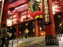 埼玉県草加市松原にある「ほぐし庵」は体も心もほぐします-浅草寺04
